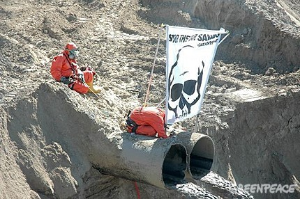 Banner turns sludge pipe into a giant skull