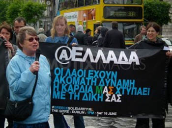 Helena Sheehan at SYRIZA solidarity rally