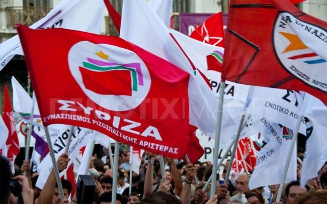 Syriza Flags
